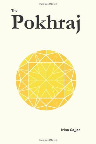 Pokhraj-new